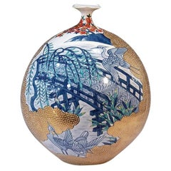 Large Japanese Ovoid Gilded Hand-Painted Porcelain  Vase by Master Artist