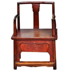 Chinese Antique Official's Chair, Ming Style, Crimson
