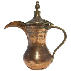 19th Century Middle Eastern Arabic Dallah Copper Coffee Pot