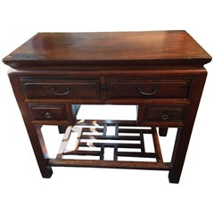 Chinese Scholar's Desk or Side Table, Early 19th Century