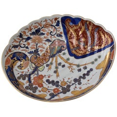 Japanese Gilded Hand-Painted Imari Decorative Charger by Kinsen Kiln