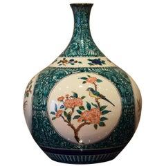 Japanese Kutani Hand-Painted Decorative Porcelain Vase by Master Artist