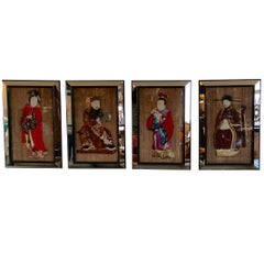 Set of Four Spectacular Quilted Asian Ancestors in Glitzy Mirrored Frames