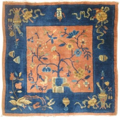 Square Chinese Rug