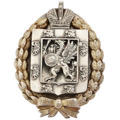 Russian Romanov Tercentenary Award with Document 1913