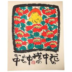 """Spring is Here"" Contemporary Painting by Kasuki Sato"