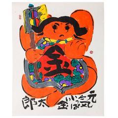 Contemporary Funky Buddha Warrior Painting by Kasuki Sato