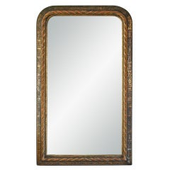 Elaborate Louis Phillipe Mirror