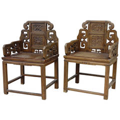 19th Century Chinese Armchairs