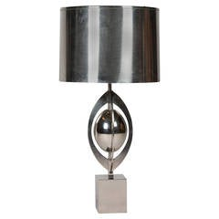 Polished Steel Table Lamp by Charles et Cie, French, 1960s