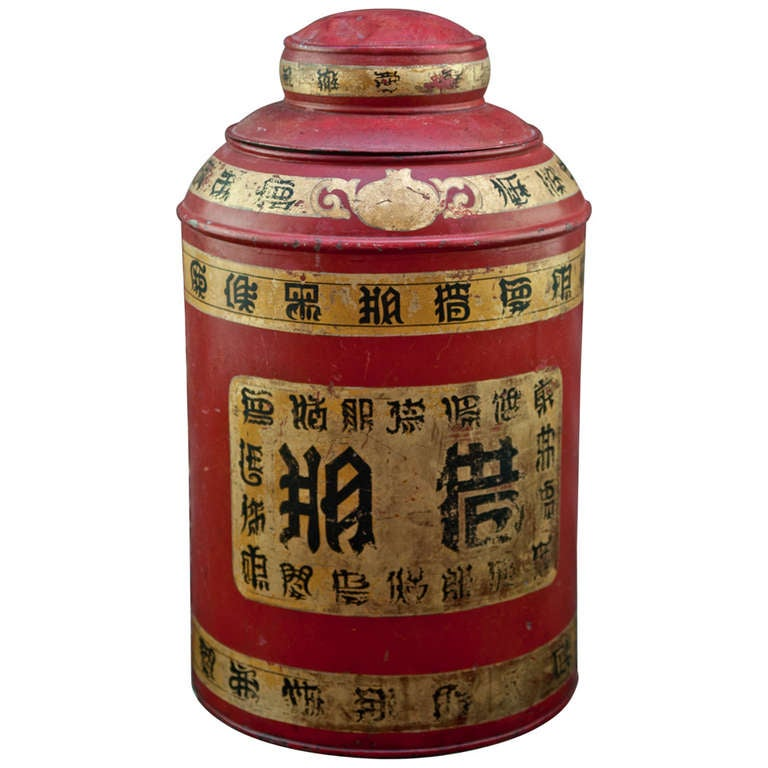 19th Century Tole Tea Canister 1