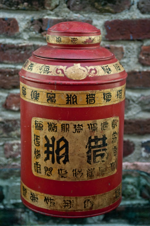 19th Century Tole Tea Canister 2