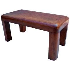 Plain Wood Coffee Table