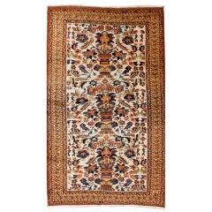 Afshar Carpet