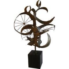 Brutalist Modern Sculpture(Lamp Base)
