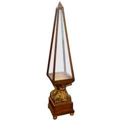 Large Carved and Gilded Fruit Wood Vitrine
