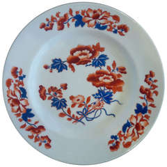 Chamberlain's Worcester Regents China Dinner Plate