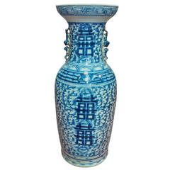 19th Century Blue and White Vase