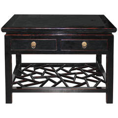Four-Drawer Black Coffee Table