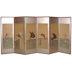 Japanese Hawk Screen