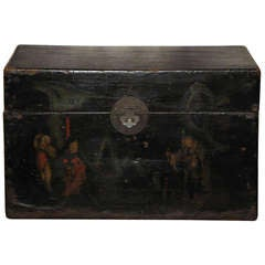 Chinese Black Document Box