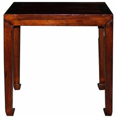 Ming-Style Elm Console