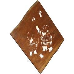 Vintage Engraved Wood Panel