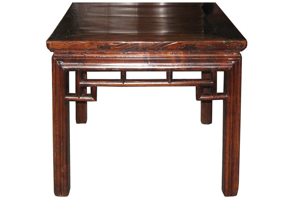 Elm Coffee Table At 1stdibs