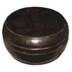 Black Confection Box