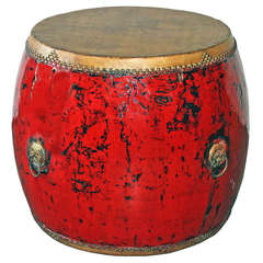 Hubei Red Drum
