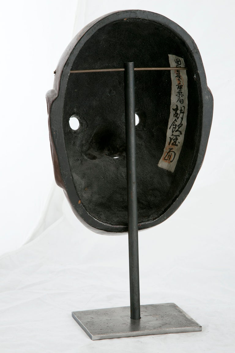 Taisho Period Noh Mask In Excellent Condition For Sale In San Francisco, CA