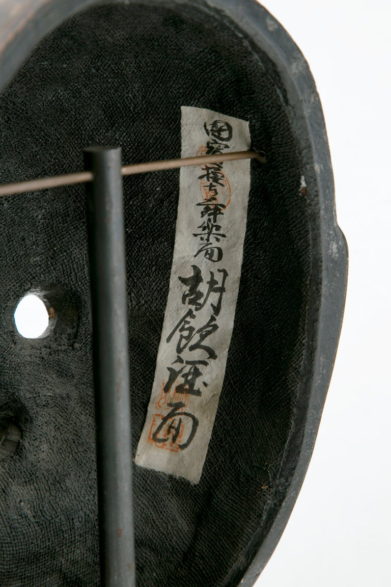 20th Century Taisho Period Noh Mask For Sale