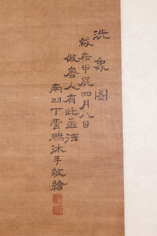 Ching dynasty painting at 1stdibs for Dynasty mural works