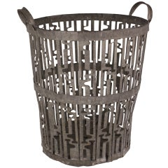 Large French Art Deco Steel Waste Basket