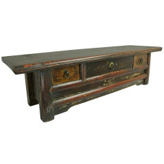 Antique Chinese Low Table-Top Chest