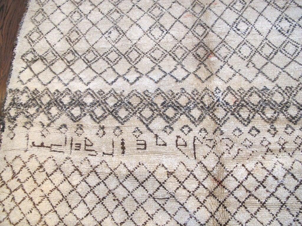 Vintage Beni Ourain Carpet 2