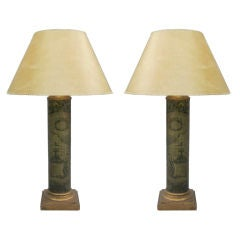 Pair of Italian Mid-Century Modern Table Lamps in the Style of Piero Fornasetti