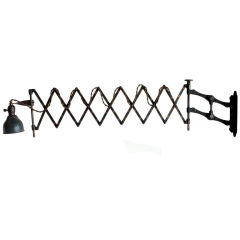 Rare F A Hardy & Company Scissor Lamp