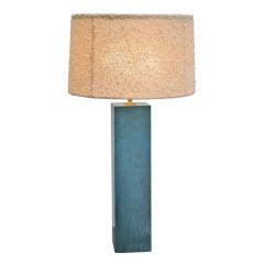 William Haines (1900-1973) Leather Clad Lamp