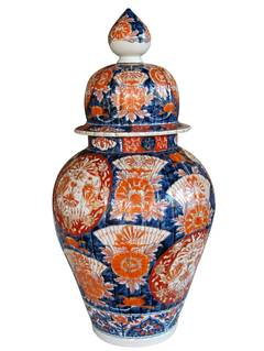 A Large Japanese Imari Porcelain Covered Ginger Jar