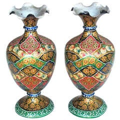 Vibrant and Unusual Pair of Kashmiri Papier Mache Polychromed Urns