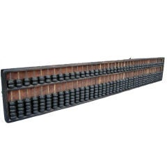 Antique Japanese Abacus