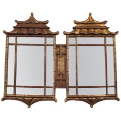 A Large Asian Style Decorative  Mirror