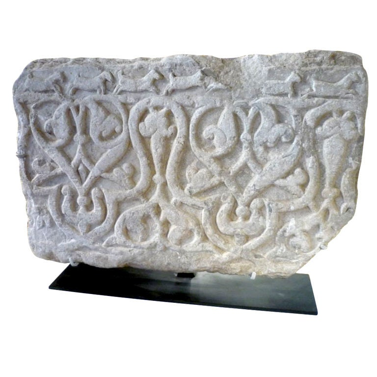 Islamic carved marble relief fragment at stdibs