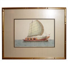 Set Of 12 Chinese Gouaches Of Sailing Vessels 'junks'