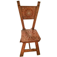 Italian Renaissance Inlaid Side Chair