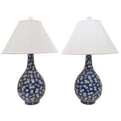 A Pair Of Very Refined And Elegant Porcelain Lamps