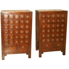 A Pair Of Ju Mu Wood Apothecary Chests