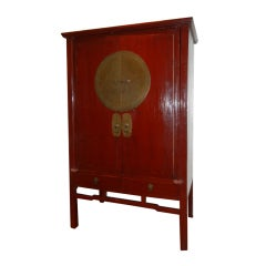 An  Early 19thc ChineseTall Red Lacquered Cabinet