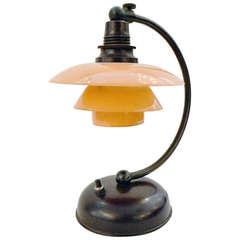 Petite Poul Henningsen Bedside Table Lamp